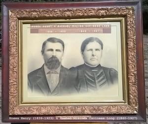 Hosea Henry & Rachael Malida Caviness Long